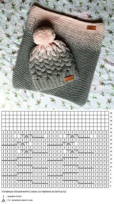 Crochet Kids Hats, Baby Hats Knitting, Loom Knitting, Knitting Stitches, Knitted Hats, Knitting Needles, Diy Crafts Knitting, Diy Crafts Crochet, Knitting Projects