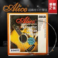 2 gitarrensaiten importiert stahlkern Saiten aa aw436 akustikgitarre erxian lose verpackung
