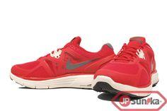 Nike Lunarglide+ 3 [454164-601] : 日本限定版スニーカー販売, JP-SUNIKA