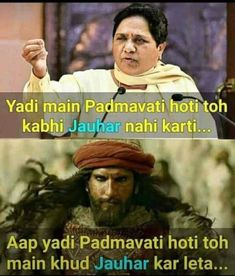 For all my Indian friends 😂 Very Funny Memes, Funny Jokes In Hindi, Funny School Memes, Funny Qoutes, Some Funny Jokes, Funny Relatable Memes, Funny Facts, Haha Funny, Crazy Jokes
