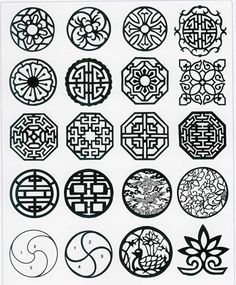 traditional korean geometrical patterns Ideas for Kat's tattoos One of these will be placed on her left wrist. Korean Design, Asian Design, Korean Tattoos, Muster Tattoos, Chinese Patterns, Art Asiatique, Art Nouveau, Art Deco, Korean Traditional
