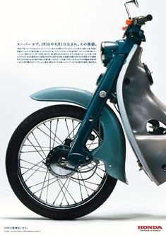 Honda Cub, 60er Jahre, Japan.