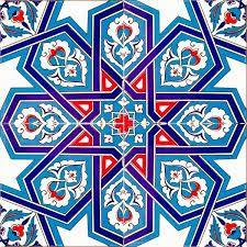 Image result for osmanlı para motifleri