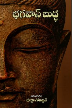 """New Release -""""Bhagavan Buddha"""", Now available on store http://www.telugubooks.in/products/bhagavan-buddha-1?utm_campaign=social_autopilot&utm_source=pin&utm_medium=pin check it out here"""