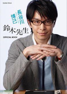 画像 : 【メガネ男子】2014気になるメガネの俳優まとめ - NAVER まとめ