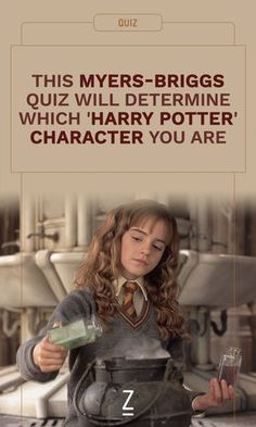 This Myers-Briggs personality quiz will determine which 'Harry Potter' character you are.