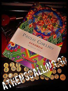 Λήγει την: 8 Φεβρουαρίου 2015-  Το Athenscalling.gr διοργανώνει διαγωνισμό σε συνεργασία με τον εκδοτικό οργανισμό Λιβάνη και χαρίζει τρία αντίτυπα από την Best Sellers, Cover, Books, Paulo Coelho, Libros, Book, Book Illustrations, Libri
