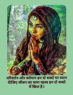 Attitude Quotes For Girls, Girl Quotes, Radha Rani, Zindagi Quotes, Osho, Art Drawings Sketches, Mona Lisa, Wisdom, Deep