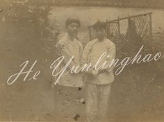 1916 two Chinese young ladies -1916年的兩個年輕中國女性