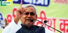 बिहार के सीएम नीतीश कुमार ने कहा कि शराबबंदी ने प्रदेश में नई सामाजिक परिवर्तन की बुनियाद रखी है जिसे लेकर लोगों में जबर्दस्त उत्साह है। http://www.haribhoomi.com/news/39763-temperance-a-new-social-transformation-nitish-kumar.html