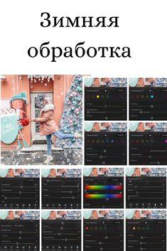 Winter preset in mobile Lightroom? Vsco Photography, Photography Filters, Photography Editing, Photography Tutorials, Inspiring Photography, Flash Photography, Beauty Photography, Creative Photography, Digital Photography