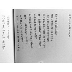 竹内まりあの 人生の扉っていう曲が 私の人生のテーマソングなんです。 一つ一つ人生の扉を開けながら 人生の重さを感じてます。 今日もありがとう。 #そのままでいい #人生の扉#私の人生のテーマソング#この言葉を読みながら浮かんだ曲#言葉を噛みしめる#言葉の力