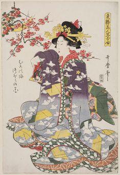 Kitagawa UTAMARO wood art Magnet Gift SET beautiful women kimono ukiyo-e Japanese edo