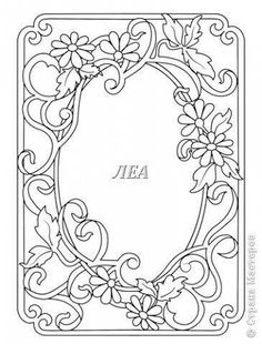 Sue Wilson Designs Flower Frame Coloring pages colouring