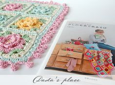 Dada's place: Japanese crochet flowers...love the colors of the blanket on the book!