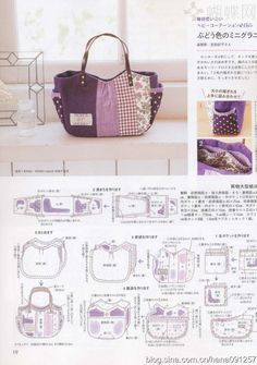 Lovely bags with TUTORIAL...In Japanese?