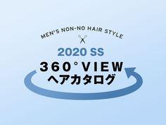 加速するディーゼルのDNA。独自の視点でトレンドアイテムを再構築! | FASHION | MEN'S NON-NO WEB | メンズノンノウェブ Japanese Men, Men Street, Fashion Designers, Men's Fashion, Company Logo, Street Style, Logos, Moda Masculina, Fashion For Men