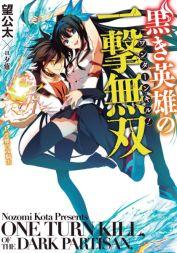 One Turn Kill Of The Dark Partisan Novela Ligera Light Novel, The Darkest, Disney Characters, Fictional Characters, Anime, Wonder Woman, Superhero, Comics, Disney Princess