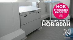 HOB-800H あたらしいモノオキ あたらしいデザイン マツモト物置 #デザイン物置 #オシャレ物置