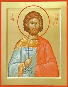 Platon of Ancrya Russian Orthodox icon Lord King, Byzantine Icons, Russian Orthodox, Holy Cross, Religious Icons, Catholic Saints, Orthodox Icons, Christian Art, Christianity