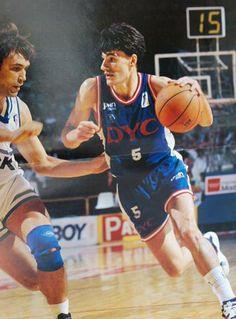 DYC Breogán - Perasovic. floppic1441975 · baloncesto f8ad66ca39c