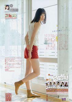 neverendworld: Nishino Nanase - Big Comic... | 日々是遊楽也