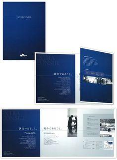 Yahoo!メール Typo Design, Graphic Design Layouts, Book Design Layout, Album Design, Web Design, Brochure Folds, Corporate Brochure, Brochure Design, Pamphlet Design