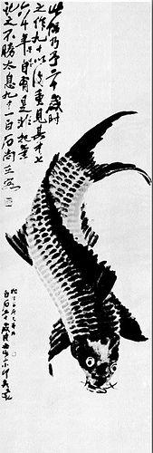 Qi Baishi (1864-1957) - 1884 Carp