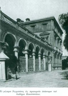 archive2big Old Greek, Ancient Greek, Old Photos, Vintage Photos, Kai, Architecture Old, Athens Greece, Historical Photos, The Past