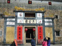 Heritage Hakka Toulou in Dapu. In Dapu it is not entire circular as in Hakka Homeland in Fujian. The Entrance.