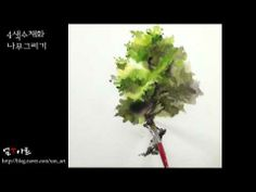 watercolor painting tree four-color - YouTube