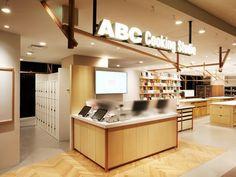 PSS)「ABC Cooking Studio」リニューアルオープンのインテリアデザイン・内装工事を手がけました