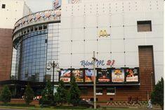 Bys, City Scene, Jakarta, Multi Story Building