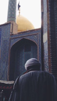 Mecca Islam, Mecca Kaaba, Mecca Wallpaper, Islamic Quotes Wallpaper, Iran Pictures, Islamic Pictures, Architecture Wallpaper, Hotel Architecture, Imam Hussain Wallpapers