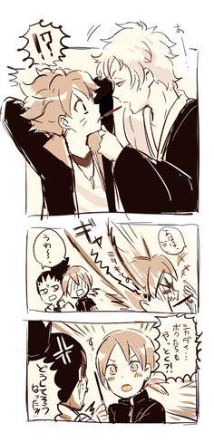 Hahahahahah :D Mitsuki x Boruto?, Inojin x Shikadai?<< I like to think this is just Mitsuki being innocent and Inojin has Ino as his mum