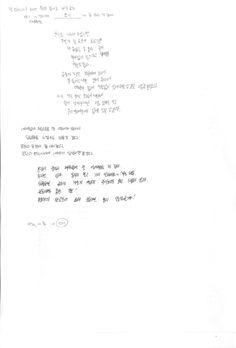 e114a_55(1)_한혜진_01