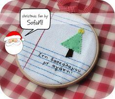 ! ♥ SofaN handmade: Κεντημένο τετράδιο αντιγραφής!