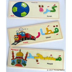 The world's first Arabic Spell & learn. Build Arabic vocabulary, learn letter forms & spelling. Bright & engaging illustrations. Great for gifts & homeschools