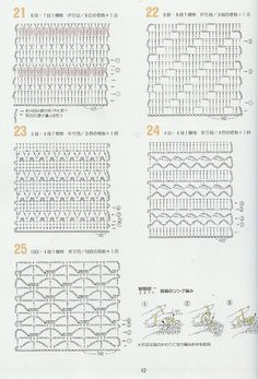 262 crochet patterns  Beautiful crochet stitches and edgings. #Japanese #crochet #book