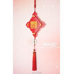 微博 Pearler Beads, Fuse Beads, Hama Beads Patterns, Chinese New Year, Bead Art, Pixel Art, Tassel Necklace, Toy, Japan