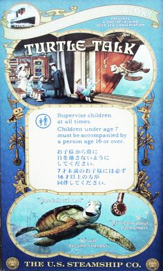 #attraction_poster #TOKYO_DISNEYLAND #Tokyo_Disney_Sea #AMERICAN_WATERFRONT #Turtle_Talk_with_Crush #東京ディズニーシー