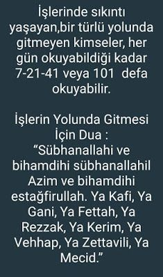 Circumcision, Islamic Dua, Allah Islam, My Prayer, Cool Words, Prayers, Faith, Quotes, Note