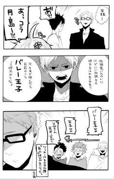 1 『ハイキューの面白い漫画下さい!』への回答の画像5。週刊少年ジャンプ,趣味,ハイキュー!!。