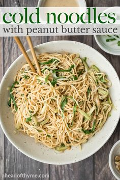 Quick and easy, flavourful, vegan Shanghai style cold noodles tossed in peanut butter sauce with fresh vegetables and Asian seasonings, are ready in 10 minutes.   aheadofthyme.com #coldnoodles #coldnoodlesalad #asiannoodles #asiancoldnoodles #shanghainoodles via @aheadofthyme