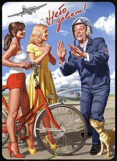 Comics Vintage, Mode Vintage, Vintage Posters, Vintage Art, Dibujos Pin Up, Pin Up Illustration, Estilo Pin Up, Pin Up Girl Vintage, Pin Up Posters