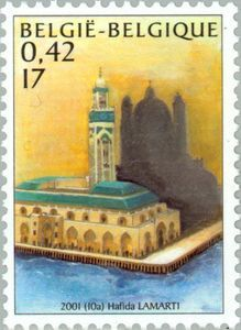 belgian stamps Maroc Belgium joint issue Moscee Hassan II in Casablance Timbre Collection, Postage Stamps, Big Ben, Beer, Culture, Gallery, Building, Artwork, Paradise