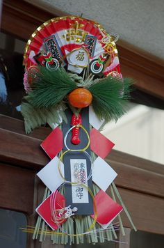 Matsu-Kazari, A Japanese New Year's Pine Decoration Hung on the Front Door of House|松飾り