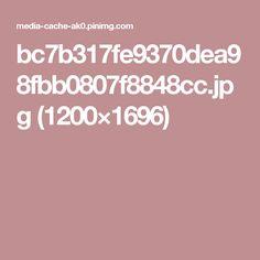 bc7b317fe9370dea98fbb0807f8848cc.jpg (1200×1696)