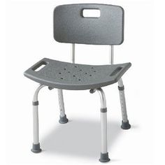 I need one of these shower chairs (like at the hospitals) for when i shower after my distance runs...