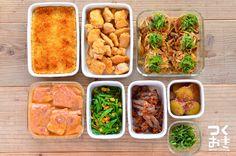作り置き常備菜、やってみたいけど何を作ってどれだけ保存がきくのか、など分からずに躊躇している方へ!買い出しリストからレシピまで、1週間分の作り置き常備菜にチャレンジしてみましょう♡